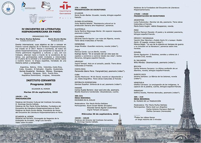 Olenka Carrasco - Encuentro literatura hispanoamericana Paris - Programa